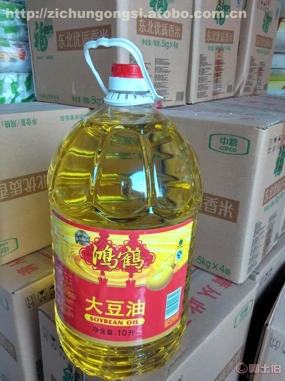 九三集团生产鸿鹤豆油10升装每箱2桶,全国批发服务最优