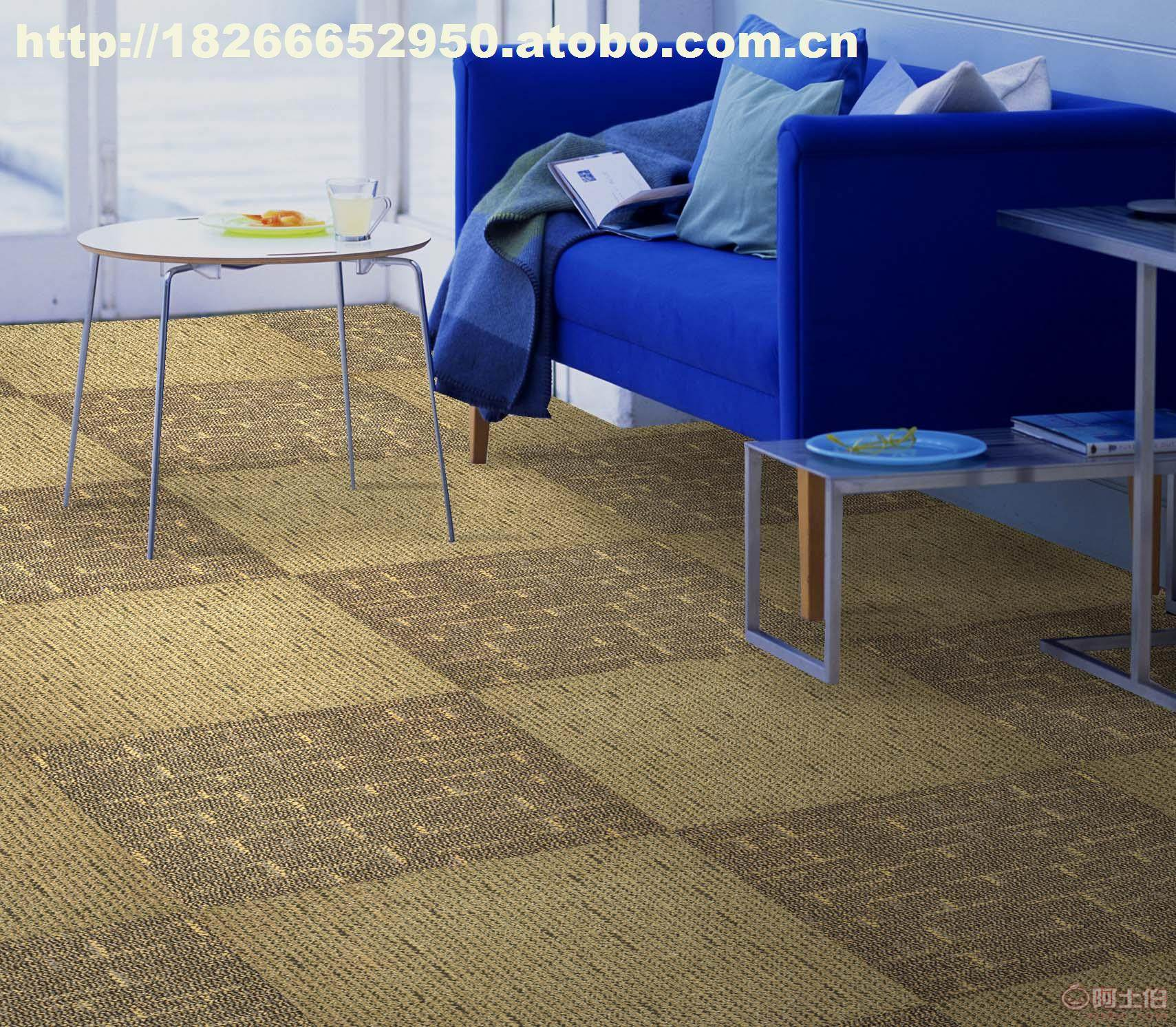 青岛办公地毯