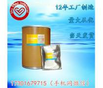 2,6-二乙基苯胺厂家生产