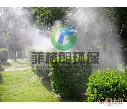 莱芜景区人造云雾技术生产厂家/公园人造雾效专家/大型公园人工造雾工程