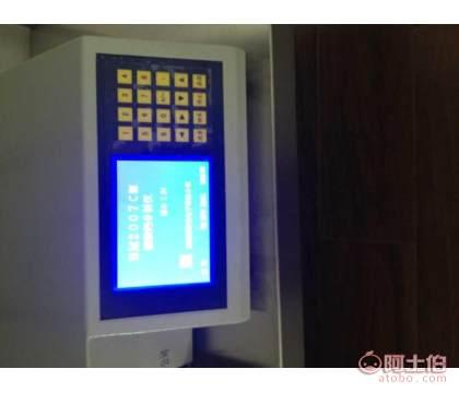 荧光分析仪调试 石灰石分析仪 -无无,价格,厂家,供应商,雷达及