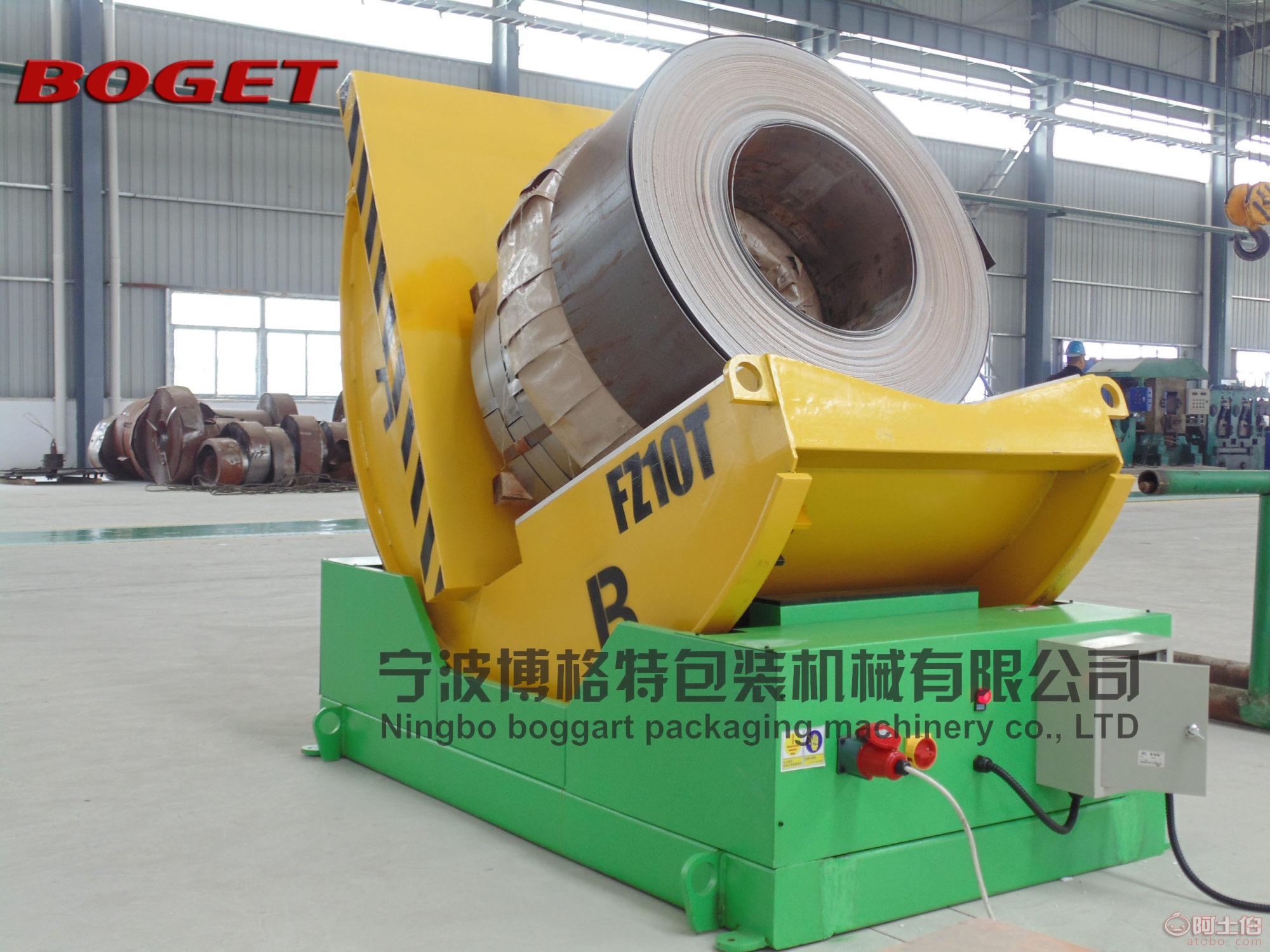 大型铝卷翻转机,工业翻转机,翻铝机